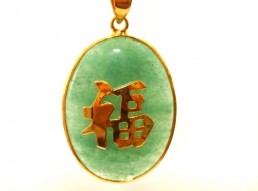 Jade jewelry oriental jade jewelry new home page penant mozeypictures Choice Image